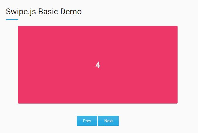 Responsive Touch Slider In Vanilla JavaScript – Swipe.js