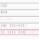 Accessible Input Masking Library – masking-input.js