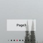 Mobile-friendly Background Carousel – Suwa.js
