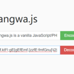 Text Decoder & Encoder In Pure JavaScript – sangwa.js