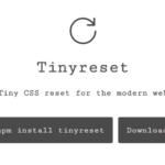 A Super Tiny CSS Reset – Tinyreset.css