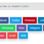 Customizable Social Sharing Buttons In JavaScript – SocialShareJS